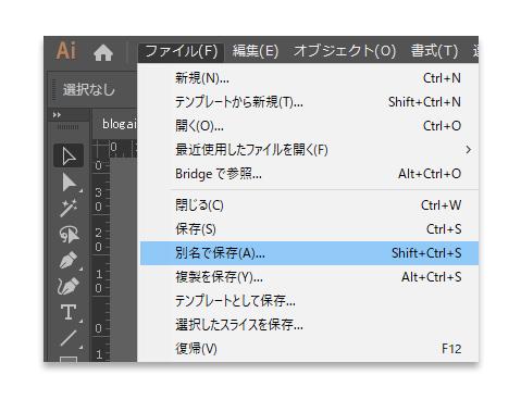 PDF データ軽量化 画像01