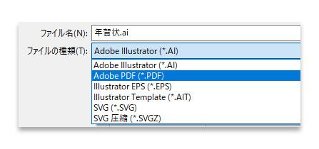 PDF データ軽量化 画像02