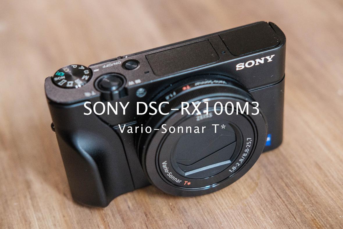 DSC-RX100M3 サムネ