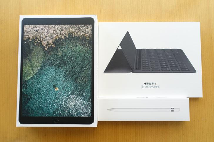iPad pro 買いました画像