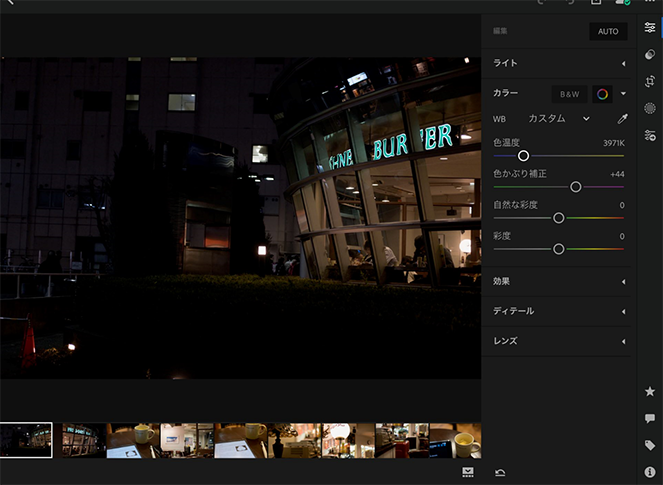 adobe lightroomcc 参考画像