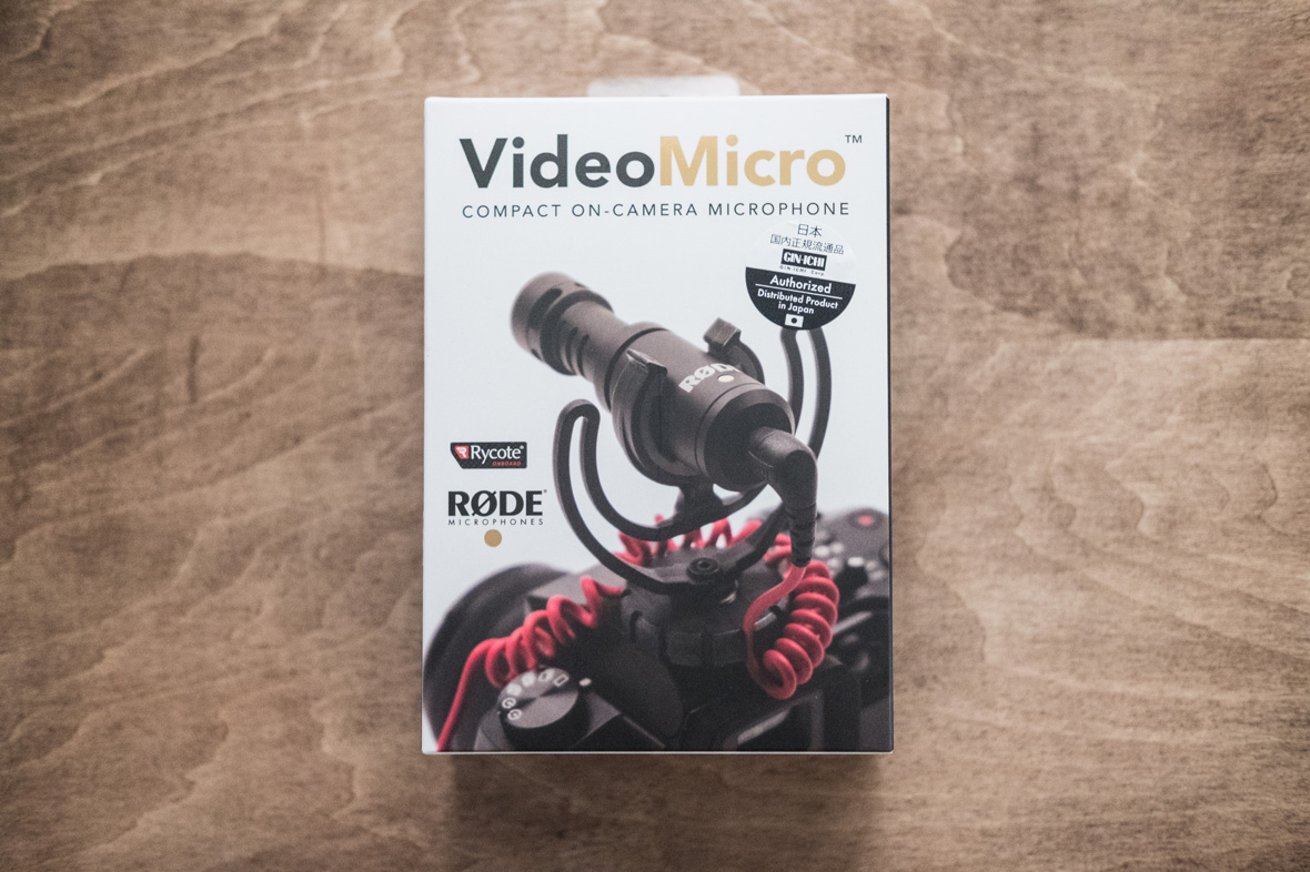 Rode VideoMicro 商品画像01