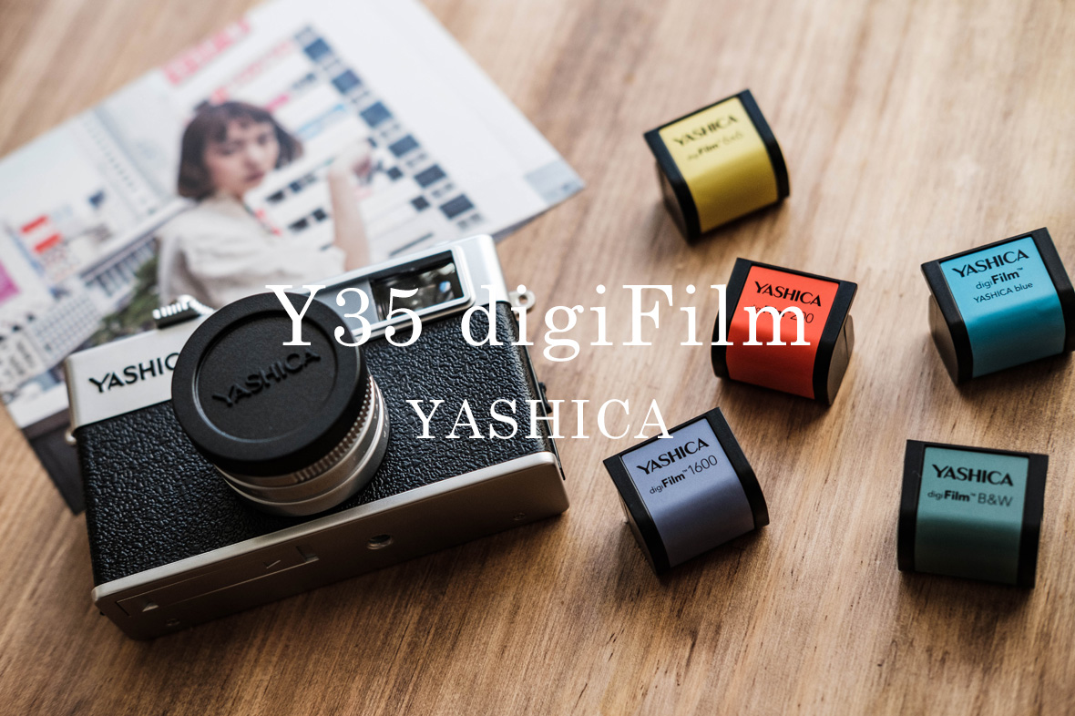 digifilm y35 サムネ
