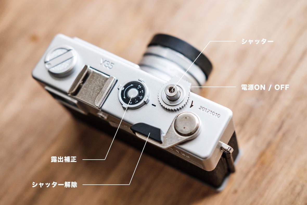 digifilm y35 使用方法 画像2