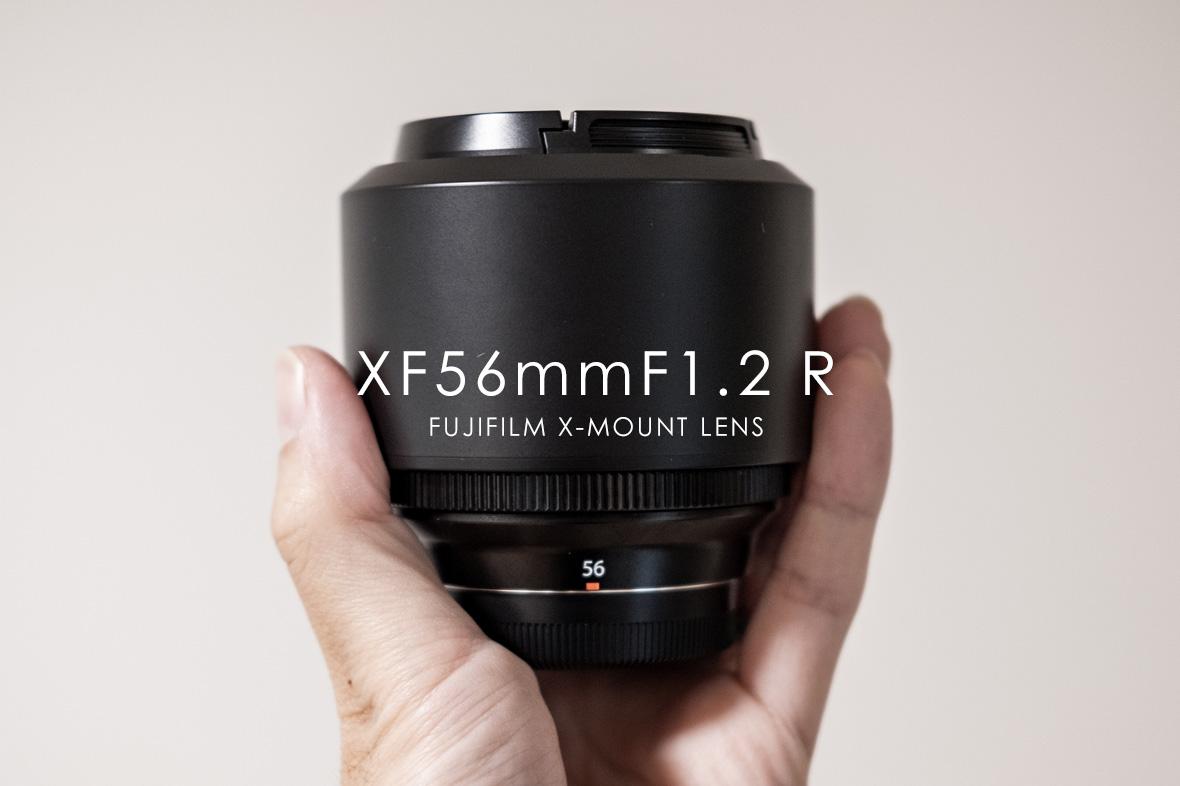 XF56mmF1.2 R 使用感 サムネ