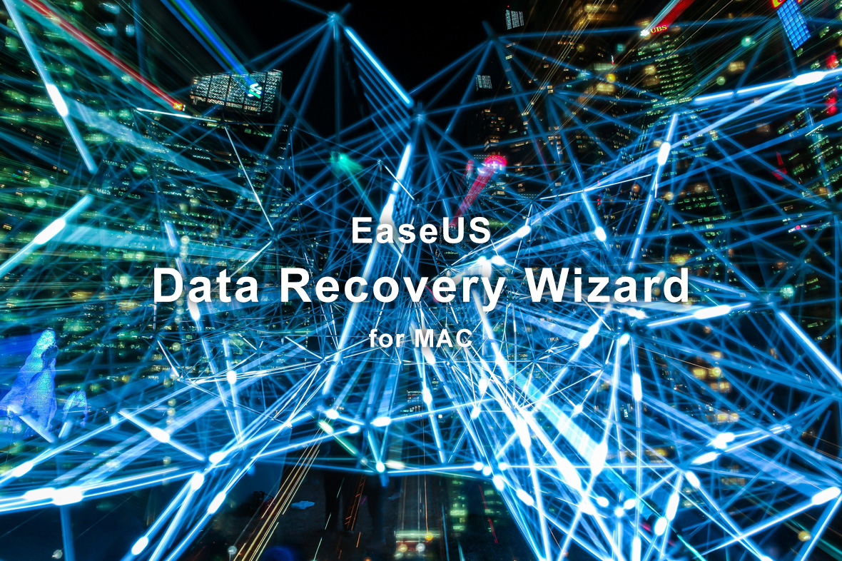EaseUS Data Recovery Wizard サムネ