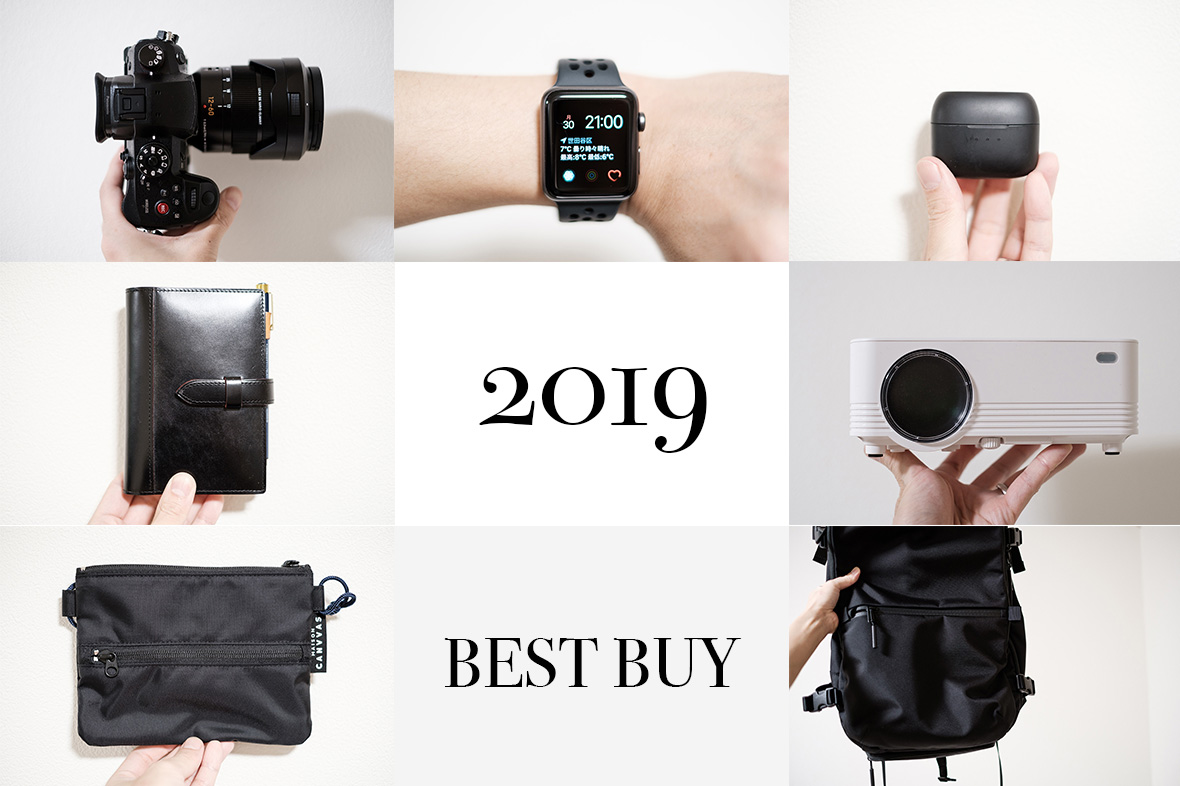 2019 best buy