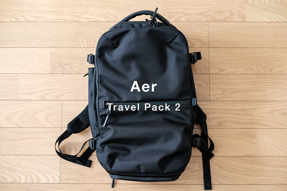 Aer Travel Pack 2 Black AER21007